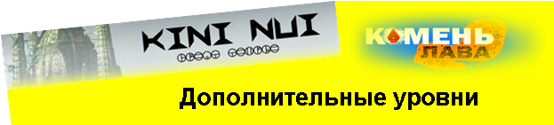 http://hp7film.narod.ru/hat1.png