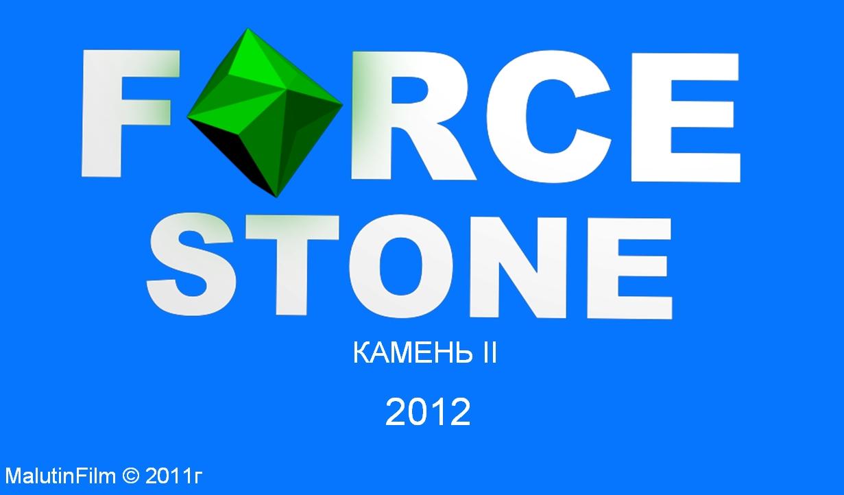 http://hp7film.narod.ru/stoneforce.jpg